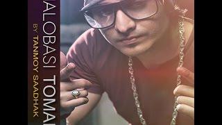 OFFICIAL 'BHALOBASI TOMAKE' FULL VIDEO SONG | TANMOY SAADHAK | 2015