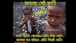 Funny Bangla Video 2016, funny bd, bangla funny video, village funny
