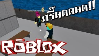 แอบเข้าห้องน้ำหญิง - Roblox