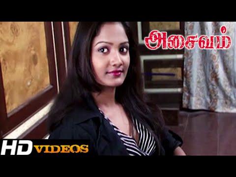 Xxx Mp4 Tamil Movies Scenes Asaivam Part 8 HD 3gp Sex