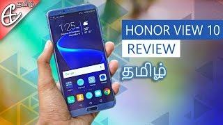 Honor View 10 Review! (தமிழ்  Tamil)