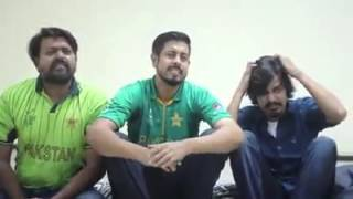Do you ever feel that when you watch Pakistan play they start losing ???? By Bekaar Films
