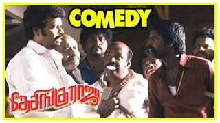 Desingu Raja Comedy Scene | Soori kidnaps Singampuli instead of Vimal | Singampuli Lunch Comedy