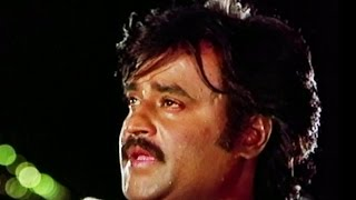 Pethu Eduthavathan   Rajinikanth   Velaikaran (1987)   Tamil Classic Song