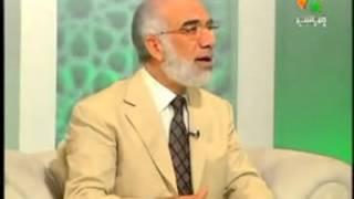 بعضكم لبعض عدو، عمر عبد الكافي