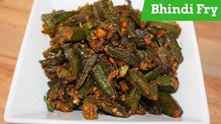 Bhindi Fry Recipe-How To Make Okra Fry-Bhindi Fry Masala By Harshis Kitchen Indian Recipes