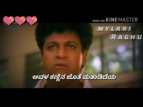 Xxx Mp4 What S Up Status Hey Hrudaya ಹೇ ಹೃದಯ Video Lyrics Shivarajkumar Romantic Song 3gp Sex
