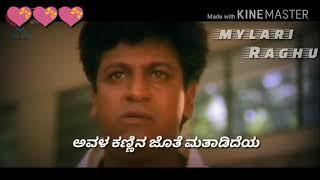 What's up status || Hey Hrudaya || ಹೇ ಹೃದಯ || video Lyrics || shivarajkumar || Romantic song ||