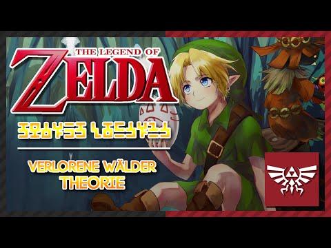 Verlorene Wälder führen in andere Dimensionen The Legend of Zelda Theorie Gaming Physics