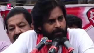 Pawan Kalyan Emotional Words About Pawan Kalyan Prabhas Fans Issue In Bhimavaram | TETV