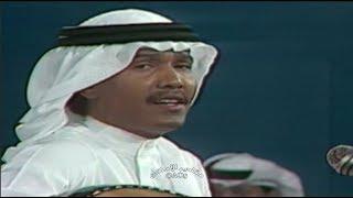 فنان العرب محمد عبده  :  جيتك حبيبي