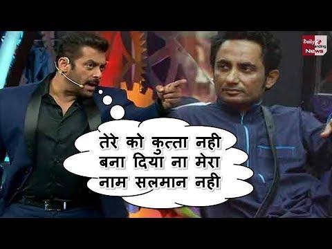 Xxx Mp4 Bigg Boss 11 Salman Khan Gets ANGRY On Zubair Khan तुझे कुत्ता न बना दिया तो मेरा नाम सलमान नहीं 3gp Sex