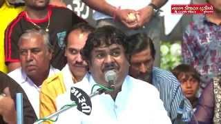 Sun Raha Hai Na Tu, Ek Tu Hi Bharosa Osman Mir HD Live