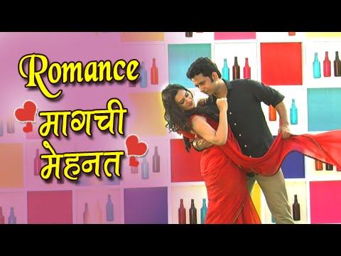 A Paying Ghost (PG) 2015 | Efforts Behind The Romance |  Umesh Kamat & Spruha Joshi