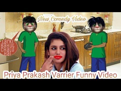 Xxx Mp4 Priya Prakash Varrier Comedy Video My Talking Tom Funny Videos Funny Comedy MJO 3gp Sex