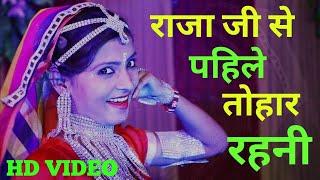 HD 2017 का सबसे हाॅट गाना   राजा जी से पहिले   KHUSHBOO UTTAM    Raja Ji Se Pahile I  Bhojpuri Song