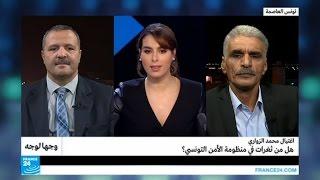 اغتيال محمد الزواري: هل من ثغرات في منظومة الأمن التونسية؟