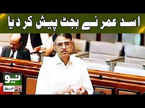 Xxx Mp4 Finance Minister Asad Umer Present Budget 2018 Neo News 3gp Sex