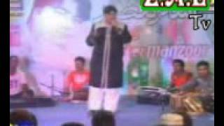 MASTER MANZOOR OLD SONG Achhi Day Aathat Udas Dil Khe