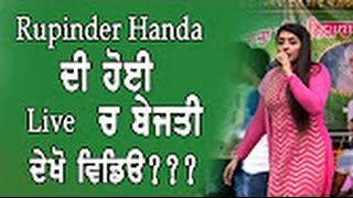 Rupinder Handa Di Live Bezti    Show Te Hoi Bezti Darshaka Walo    Latest Video 2016
