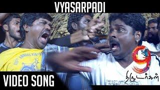 9 Thirudargal | Tamil Movie | Vyasarpadi Aalu | Video Song | TrendMusic
