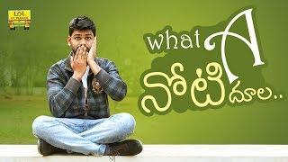 What A Notidhula || Episode #60 || Lol Ok Please