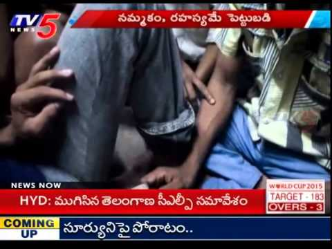Male Prostitution Exposed : Many Woman Caught | Male Escorts | Hyderabad TV5 News