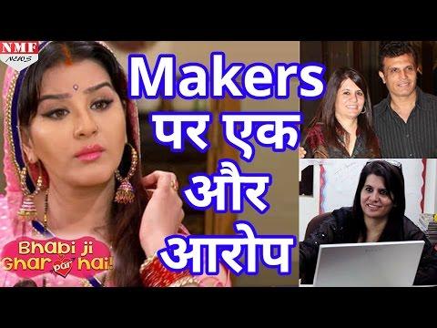 Xxx Mp4 Shilpa Shinde के बाद अब इस Actress ने लगाया 'Bhabhi Ji Ghar Par Hai' के Makers पर यौन शोषण का आरोप 3gp Sex