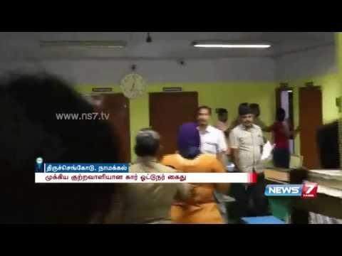 Xxx Mp4 Tiruchengode Business Women Kidnap Case Main Culprit Arrested News7 Tamil 3gp Sex