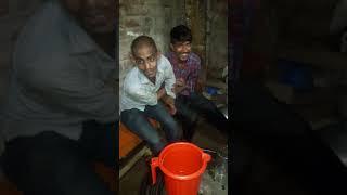 সশুর জামাই জিন্দাবাদ