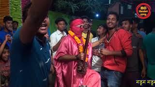 শিমুল শীল এর অন্রতম সেরা শো পাগল ছাড়া দুনিয়া চলে না । BD Vandari Song