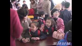 중구역 창전소학교 입학식