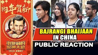 Bajrangi Bhaijaan In CHINA | PUBLIC REACTION | Salman Khan | Harshali Malhotra