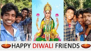 DIWALI VIDEO | PRINCE KUMAR COMEDY | PRIKISU