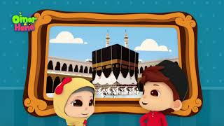 Selamat Hari Raya Aidiladha dari Omar & Hana