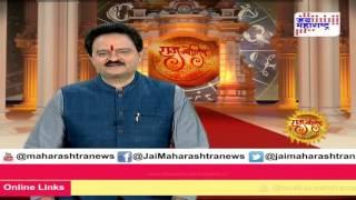 Rajjyotish : Watch Your Daily Horoscope(Rashi) Dated 21 Nov 2015, Seg2