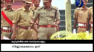 ശക്തമായ ചേരിപ്പോരിനിടെ ഐ.പി.എസ് അസോസിയേഷന് യോഗം ഇന്ന് തിരുവനന്തപുരത്ത് _Latest Malayalam News
