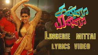 Kanna Pinna - Lingeri Mittai Official Lyric Video | Velmurugan | Malathi Lakshman