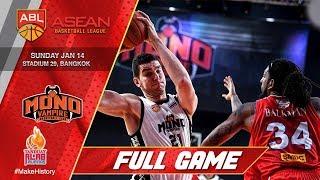 Mono Vampire vs Tanduay Alab Pilipinas | FULL GAME | 2017-2018 ASEAN Basketball League