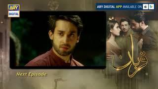 Qurban Episode 17 -18 ( Teaser ) - ARY Digital Drama