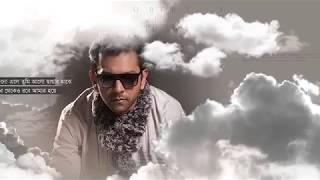 Ato Maya   Tahsan   Sajid Sarkar   Lyrical Video   Bangla New Song   Full HD   YouTube