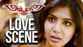 Anjaan - Love Scene | Suriya | Samantha | N.Lingusamy