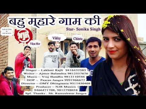 latest New haryanvi song