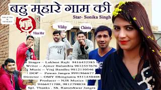 latest New haryanvi song