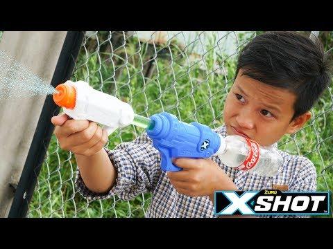 X SHOT GUN WATER BATTLE SHOT