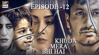 Khuda Mera Bhi Hai Ep 12 - 7th January 2017 - ARY Digital Best Pakistani Drama