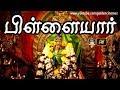Download Video Download பிள்ளையார் முழு நீள திரைப்படம்  | Pillayar Movie Full HD | GoldenCinema 3GP MP4 FLV