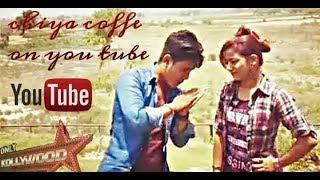 Vish Verma chiya coffee new pop Nepali song