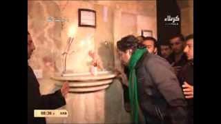 معجزة الامام الحسين تحول التربة الى دم عبيط
