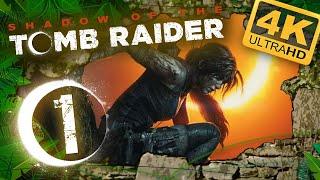 SHADOW OF THE TOMB RAIDER ???? #1: Das Finale der Reboot-Reihe geht an den Start!